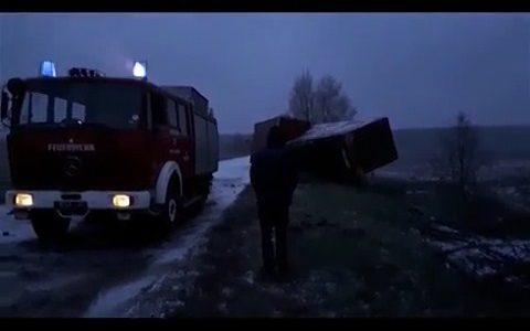 "авто,дорога,ДТП,Канів,маршрут""Черкаси Ковтуни"",новини,НовиниУкраїни,Черкащина"