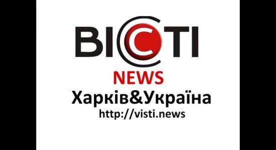 harkivshhina spalah virusu gepat