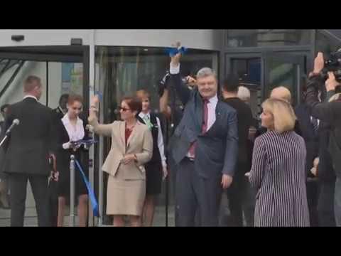 Петро Порошенко, США, Харків, Харківський регіональний центр надання адміністративних і соціальних послуг