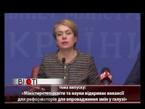 liliya grinevich j pavlo polyans
