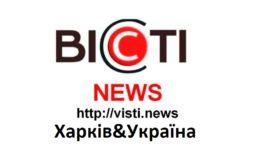 Вісті Ньюс visti.news
