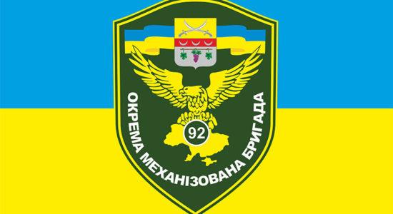 ombr flag
