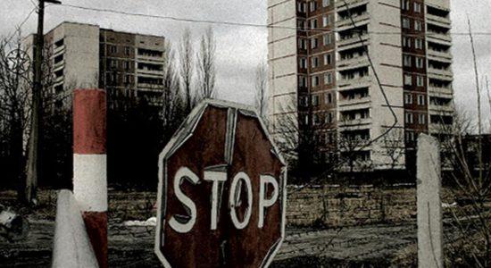 chernobyl myortvyj gorod