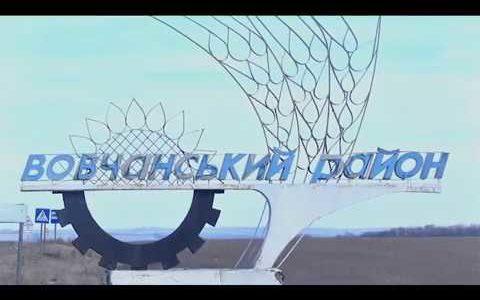 Вовчанськ, копи, кримінал, кримінальні новини, МВС України, новини Харкова, поліцейські, поліція, правоохоронці, розслідування, слідство, харків новини, Харківщина