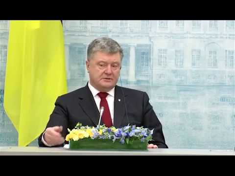 Антикорупційний суд, Верховна Рада, Новини України, Петро Порошенко Президент України