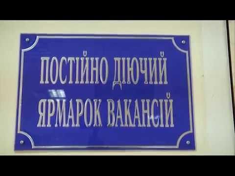 :люди з обмеженими можливостями, харків новини, Харківський центр зайнятості, Центр зайнятості, ярмарок вакансій:люди з обмеженими можливостями, харків новини, Харківський центр зайнятості, Центр зайнятості, ярмарок вакансій