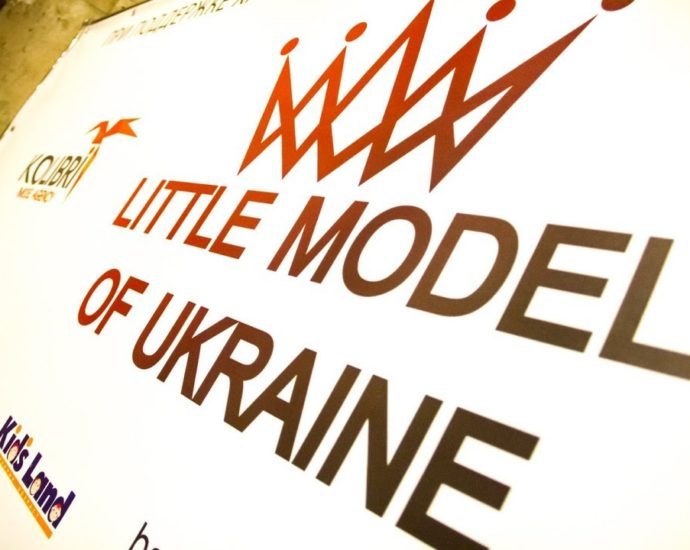 Ferlioni, Grand Final, Kids Land, KOLIBRI MODELS UA, Little Model of Ukraine, Symbol Baby, новини Харків, харків новини