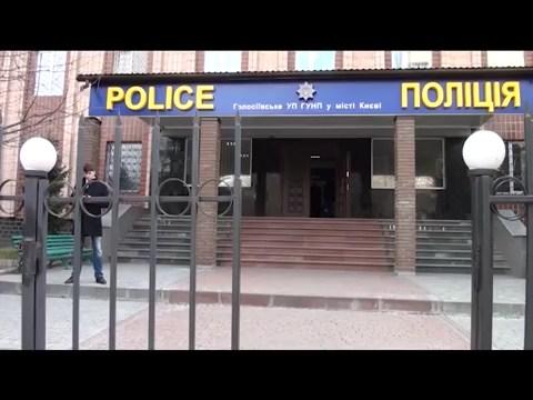 кримінальні новини, правоохоронці, поліція, кримінал, МВС України, розслідування, слідство, копи, поліцейські