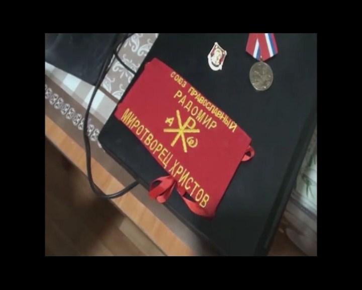 СБУ виявила у проросійській ГО антиукраїнські матеріали та зброю