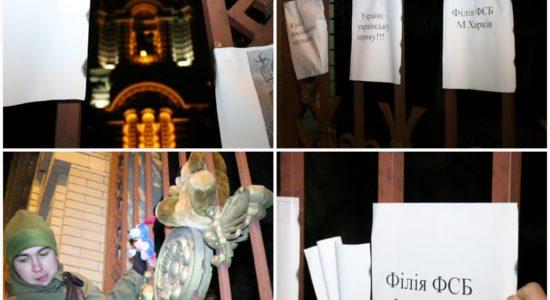 #Харків #ВістіНьюс #http://visti.news #НовиниХаркова #ХарківНовини