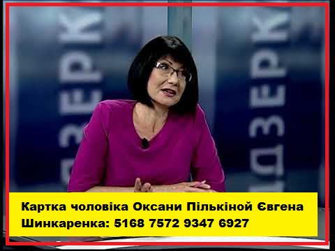 Відома харківська телеведуча потребує допомоги!