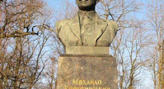 У Чернігові викрали Коцюбинського і Пушкіна