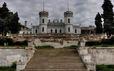 sharivskij palats shho na harkiv