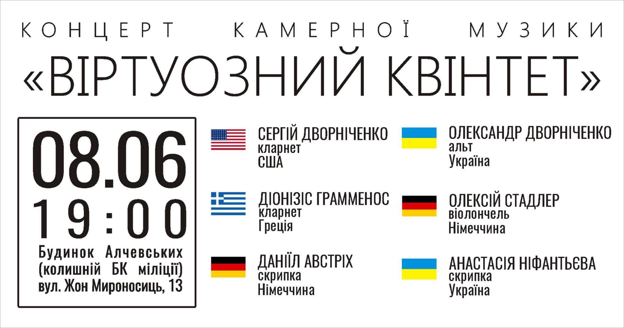Афиша Харькова  Слобожанский