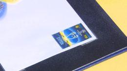 Укрпошта випустила спеціальну марку до фіналу Ліги Чемпіонів