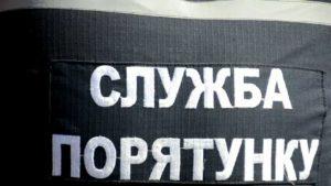 У Миколаєві молодик помер, стрибнувши з пірсу