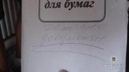 У Харкові затримали групу шахраїв, які видурювали квартири