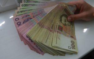 Харківщина понад 4,7 мільярда гривень податку на доходи фізичних осіб - до місцевого бюджету