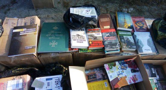 На Житомирщині викрили канал переміщення пропагандистських російських книжок в Україну