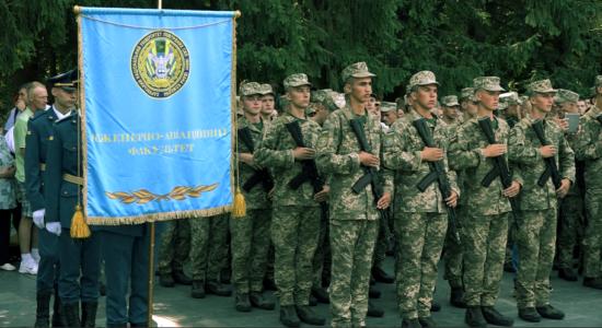 Першокурсники ХНУПС ім. І. Кожедуба присягнули на вірність Україні
