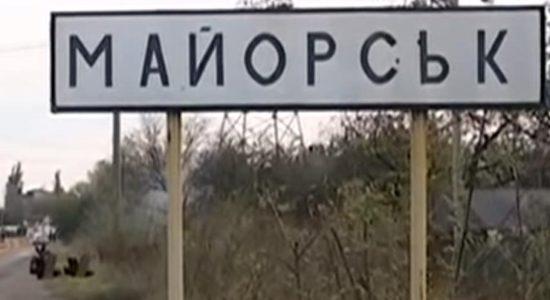 Снайпери бойовиків обстріляли КПВВ «Майорське»