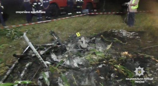 Трагедія в небі: На Тернопільщині розбився дельтаплан