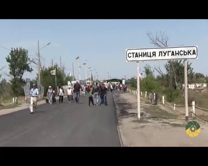 Пункт прoпуску Стaниця Лугaнська відкрили після ремонту