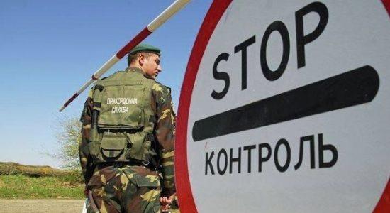 На Київщині виявили нелегалів із В'єтнаму