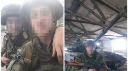 Бойовика так званої ЛНР засудили до 4-х років позбавлення волі