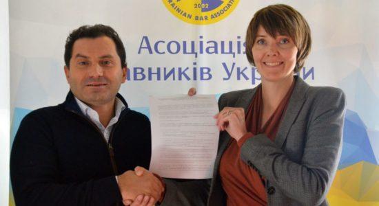 «Європейська січ» — міжнародний проект правової допомоги українцям за кордоном