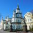 Активісти «Харківської громадської Самооборони» звернулися до Єпархії