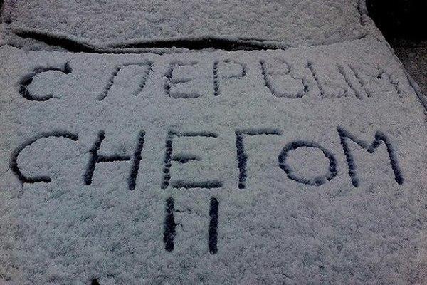 Харків обходить сніг, поки Київ засипало першими зимовими опадами