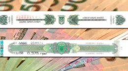 Платники акцизного податку Харківщини поповнили місцевий бюджет на майже 240 млн грн