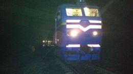 Сидів на колії - смертельна аварія на харківській залізниці