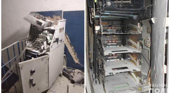 У Харкові підірвали банкомат саморобним пристроєм