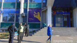 У Києві виявили черговий липовий обмінник