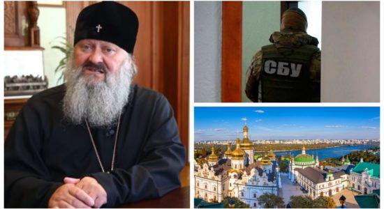 У настоятеля Києво-Печерської Лаври провели обшуки через порушення рівноправності громадян