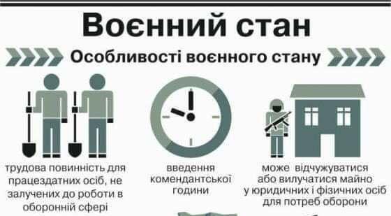 Ukrainian Media Service