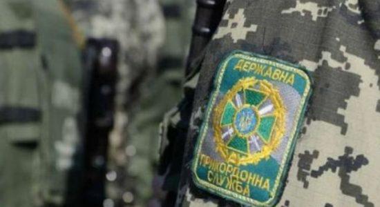 Воєнний стан: Україна заборонила в'їзд чоловікам-росіянам віком від 16 до 60 років
