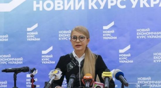 Yuliya Timoshenko: Nuzhno nemedlenno obespechit' ukraintsev teplom