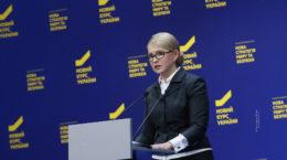 Юлія Тимошенко розповіла, що проведення реформи Збройних сил України дозволить захистити країну і зробити з