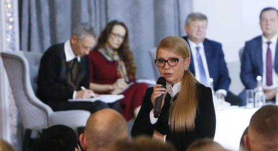 Юлія Тимошенко закликала зупинити підвищення тарифів на газ