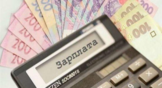Застосування довідки-розрахунку на виплату заробітної плати платником ЄСВ