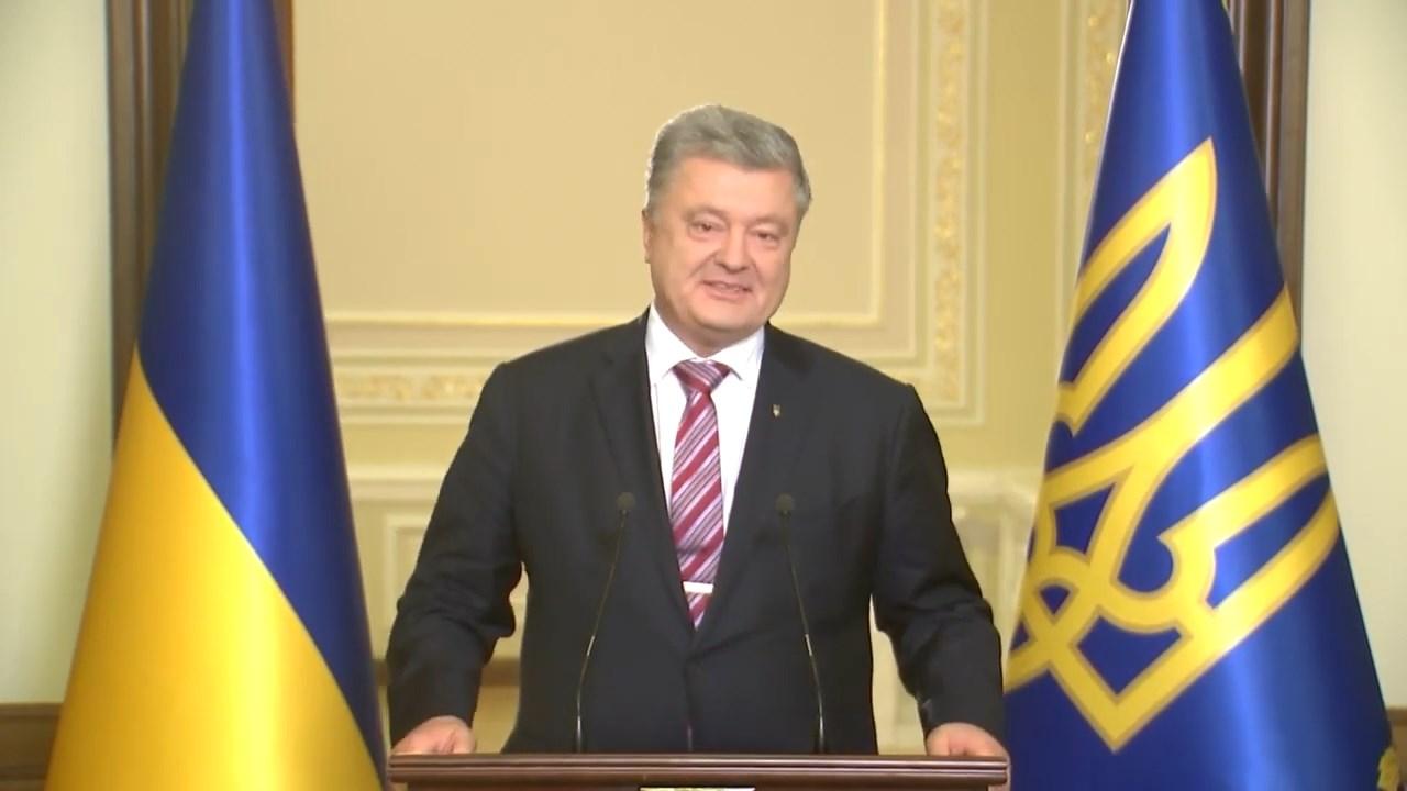 Obrashcheniye Prezidenta po resheniyu Sinoda Vselenskogo Patriarkhata ob odobrenii Tomosu.