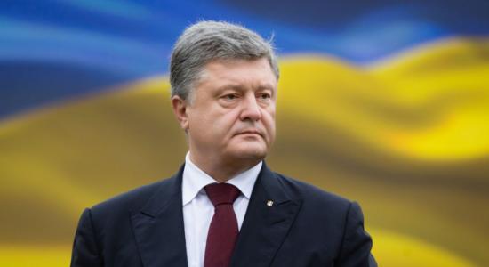 Петро Порошенко про Угоду з Вселенським Патріархатом