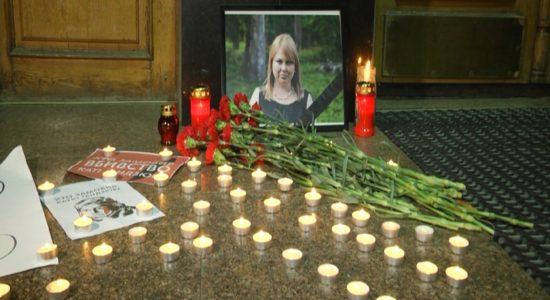 У містах України пройшла акція пам'яті Катерини Гандзюк