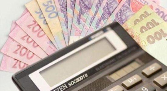 Glavnym upravleniyem DFS v Khar'kovskoy oblasti obespechen sbor naloga na dobavlennuyu stoimost' v Gosudarstvennyy byudzhet v summe