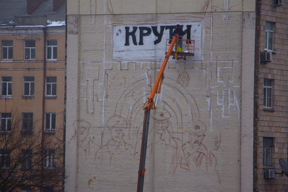 Харківські муралісти створюють у столиці величезне полотно на честь героїв Крут