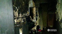 На Одещині вибух в будинку через несправність газового обладнання