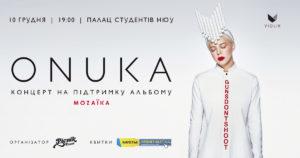 ONUKA v Khar'kove: Kontsert v podderzhku al'boma MOZAIKA (10.12)